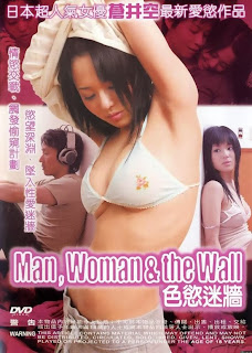 Man, Woman and the Wall 2006