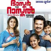 Bhaskar the rascal 2015 Malayalam Movie Watch Online