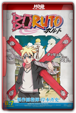Torrent – Boruto: Naruto The Movie HDTV