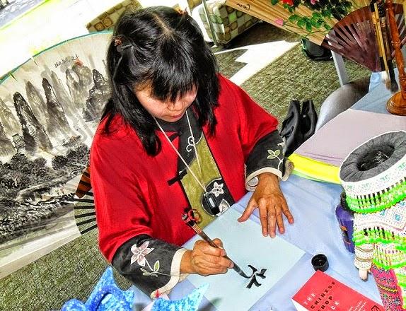 Calligraphy demo