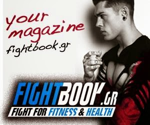 http://fightbook.gr/