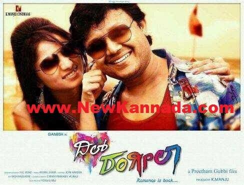Dil Rangeela Kannada Movie First Look