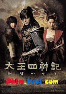 Phim Thái Vương Tứ Thần Ký - Legend [Vietsub] Online