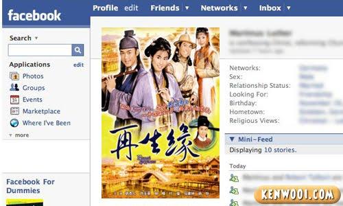 drama king facebook