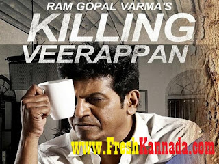 Killing Veerappan Kannada Movie Spot Spot Killing Veerappan Video Song