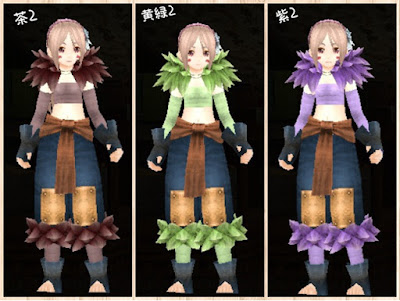 バンカラウェア 茶2・黄緑2・紫2