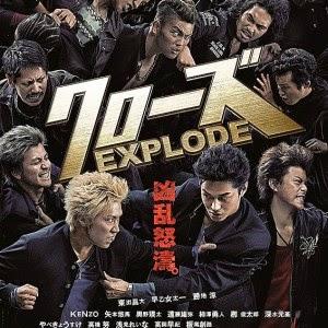 Crows Zero 3 : Crows Explode (2014)