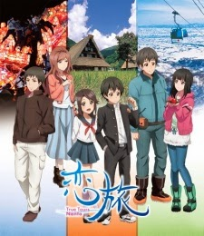 Koitabi: True Tours Nanto (2014) - Koitabi: True Tours Nanto