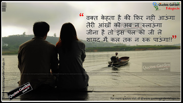 Heart touching Hindi Love quotes pyar shayari 1291