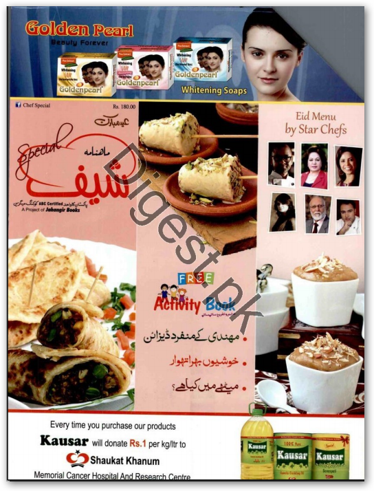 Chef Cooking Mag August 2014 pdf.