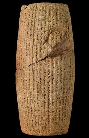 Cilindro de Ciro o Grande, 539 a.C