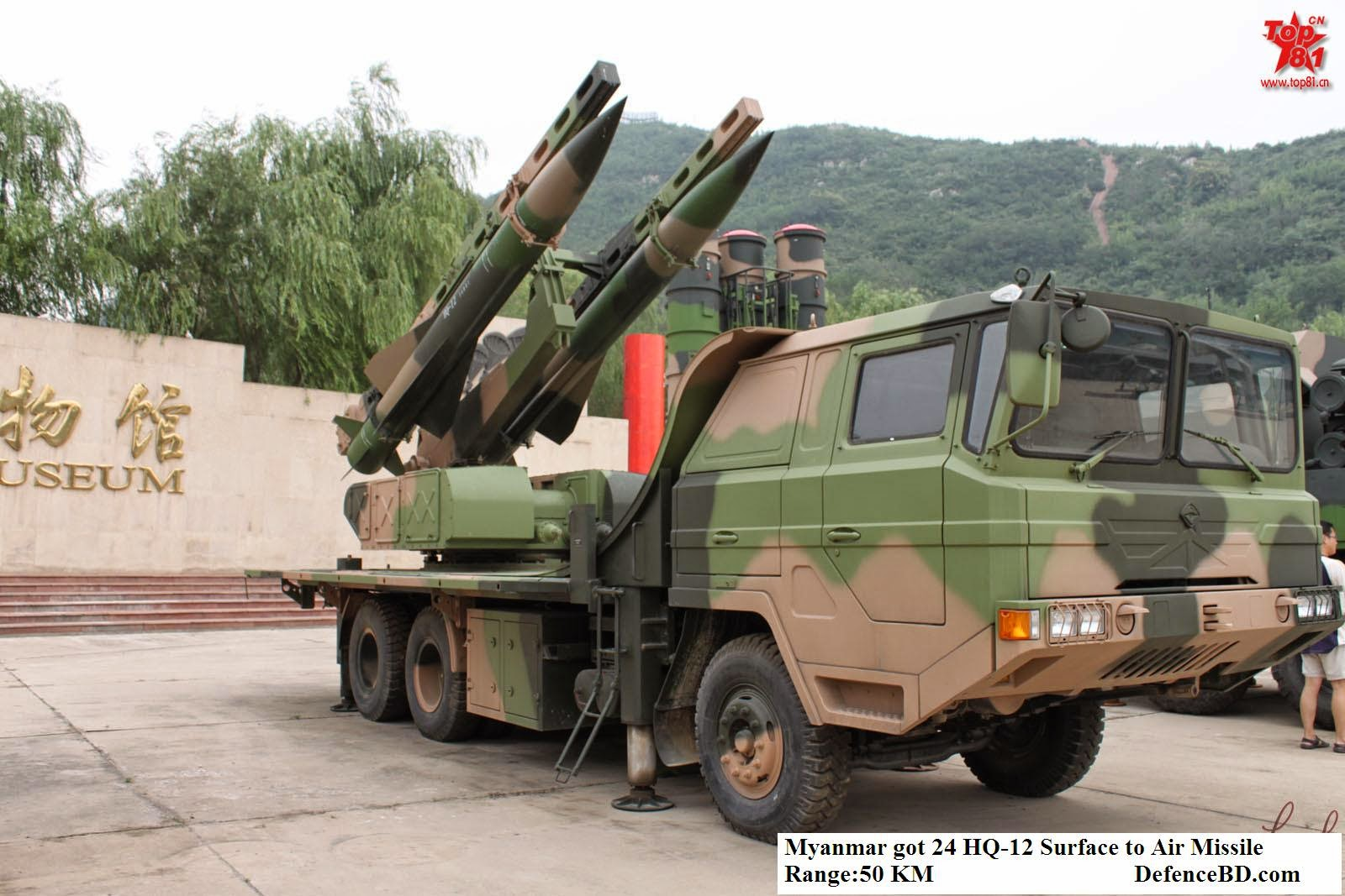 Myanmar Army received HQ-12 Air Defence Weapon
