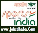 Sports Authority of India, SAI Recruitment, Sarkari Naukri