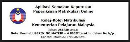 Semakan Keputusan PSPM 2014/ 2015 Online