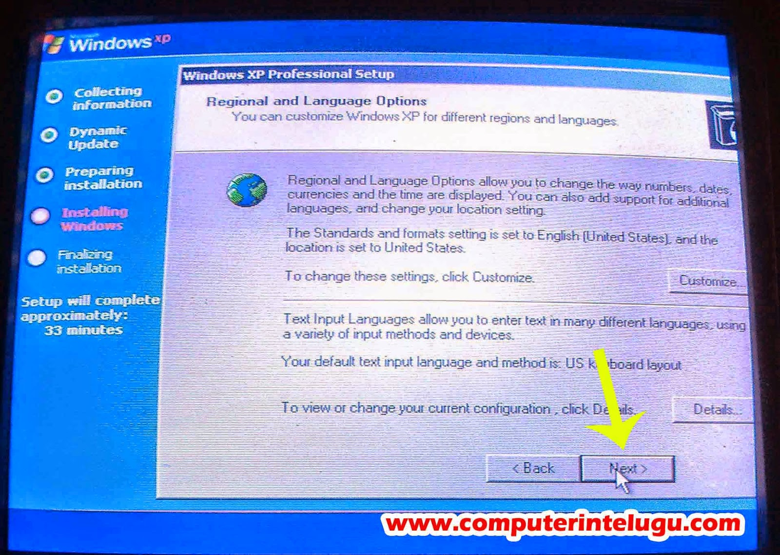 computer in telugu