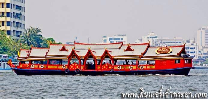 """ล่องเรือ ดินเนอร์ แม่น้ำเจ้าพระยา กับ เรือแว่นฟ้า """" สัมผัสบรรยากาศ ล่องเรือ แบบไทย พร้อมรำไทย กลางลำน้ำ เจ้าพระยาได้ทุกวัน """""""