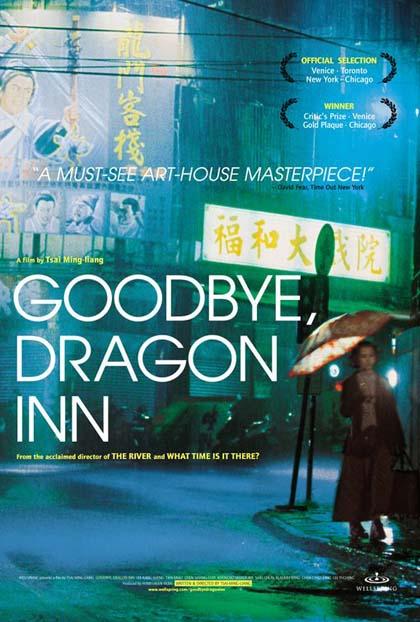 Film gratis Milano giovedi 25 aprile 2013