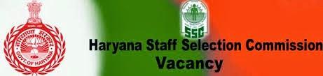 Haryana SSC Recruitment 2014 Clerk & Steno Typist 8672  Posts