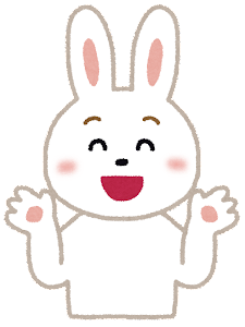 いないいないばあのイラスト「ウサギ」2