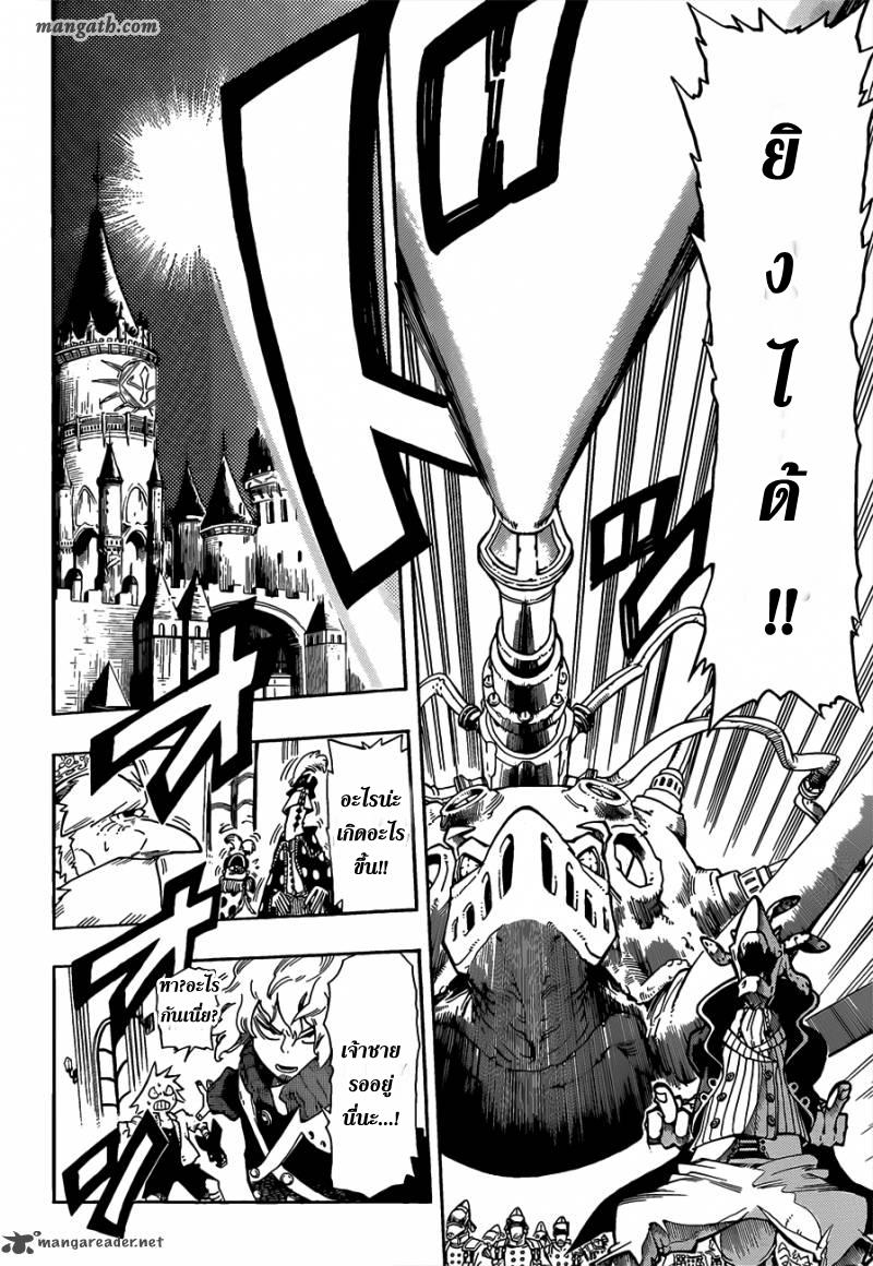 อ่านการ์ตูน Sensei no bulge 1 ภาพที่ 37