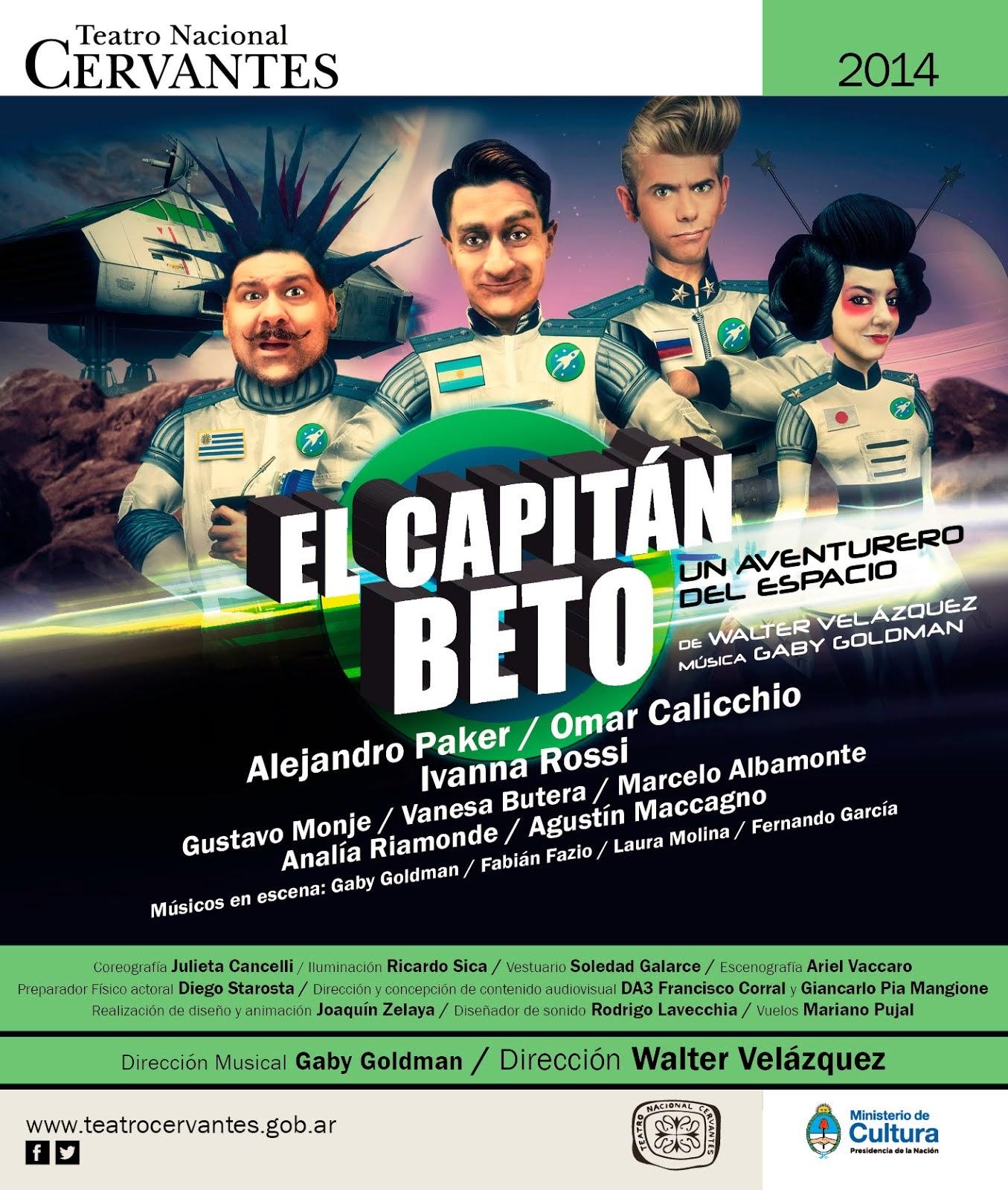 EL CAPITÁN BETO Un Aventurero del Espacio (julio 2014)