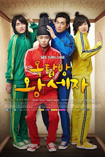 Download Film Rooftop Prince subtitle indonesia