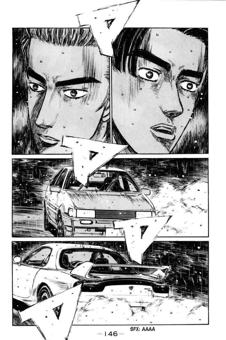 Initial d - chapter 32