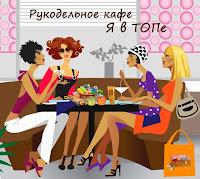 http://vikawish.blogspot.ru/2015/09/51.html#