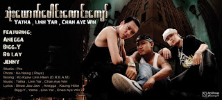 3 Yout paung hlaung kyaw,Myanmar Hip Hop Albums Download,Yatha,Chan Aye Win,Lin Yar