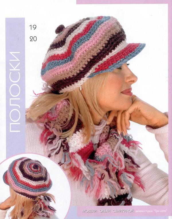 Free Ladies Hat Knitting Patterns : free knitting pattern: ladies knitted hat patterns