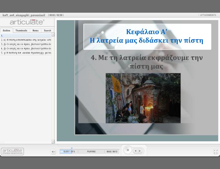 http://ebooks.edu.gr/modules/ebook/show.php/DSGL-A106/116/898,3339/Extras/Html/kef1_en4_eisagogiki_parousiasil_popup.htm