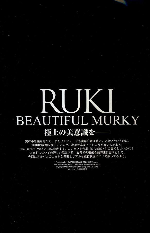SHOXX vol. 234 Beautiful Murky -RUKI- 02