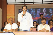 Raj Mahal movie press meet-thumbnail-6