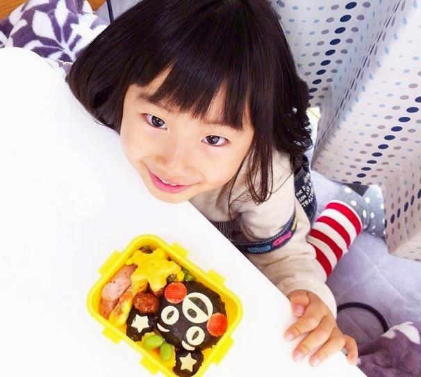 Education Mamas - lunch box