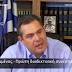 Ο Πάνος Καμμένος μιλάει για πολιτικούς που είναι στην Μασονία και σε Μυστικές λέσχες  !!!