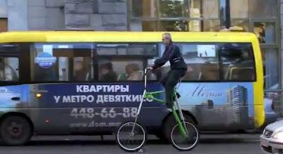 トランスフォーマー自転車