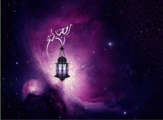 Ramadan 2013 Cards