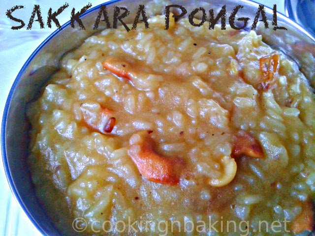 Sakkara Pongal | How to make Sakkara Pongal