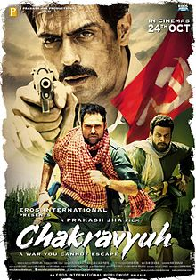 Chakravyuh: Movie by Prakash Jha image