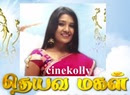 cinekolly1 Deivamagal 11 04 2013 | Sun Tv New Serial Deivamagal | Deivamagal Sun Tv Serial | Watch Deivamagal Serial Online 11 04 2013