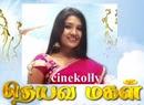 cinekolly1 Deivamagal 11 04 2013 | Sun Tv New Serial Deivamagal | Deivamagal Sun Tv Serial | Watch Deivamagal Serial Online 11 04 2013