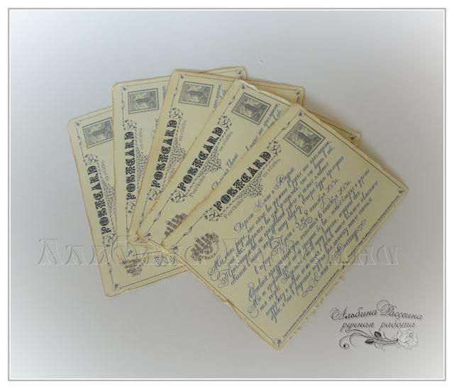 Старые открытки. Приглашения на свадьбу винтаж.