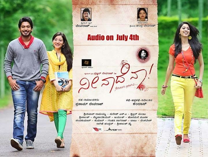 Neenade Naa (2014) Kannada MP3 Songs Download