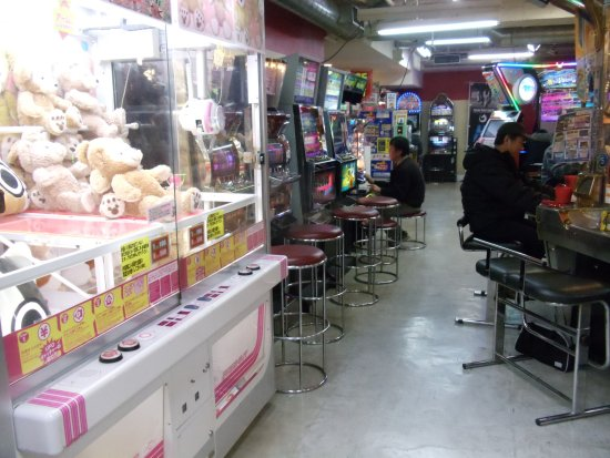 Tokyo Video Game Arcade