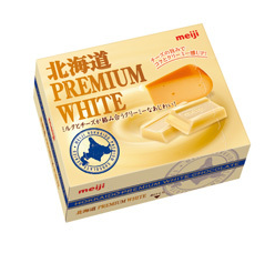 White Chocolate Cheese Chocolate from Japan
