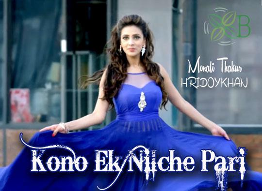Kono Ek Nilche Pori - Black, Hridoy Khan, Monali Thakur