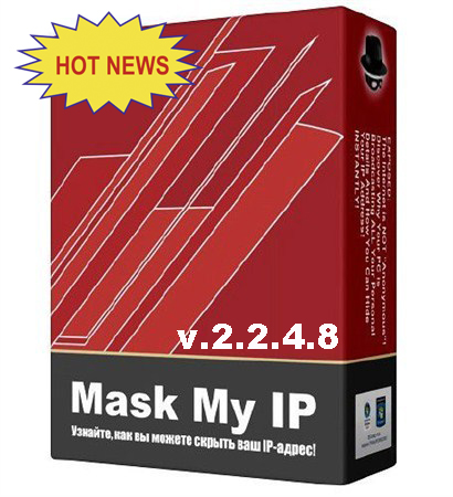 Mask My IP v2.3.2.6