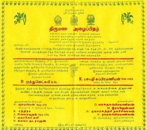 Tamil marriage invitation Shaadi