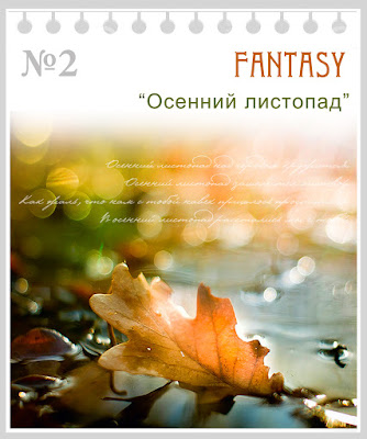 http://mag-fantasy.blogspot.ru/2015/08/iii.html?showComment=1440351678463#c7709041844545397306