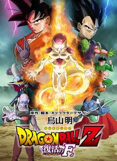 Dragon Ball Z The Movie : Resurrection F (2015) – การคืนชีพของฟรีสเซอร์ [บรรยายไทย]